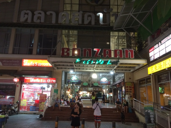 Банзан маркет на Пхукете, Патонг