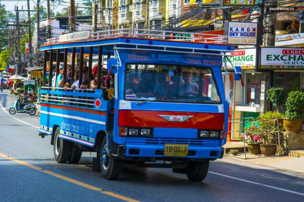 Phuket-Songthaew-Bus